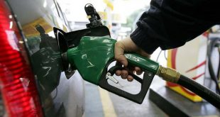 Juiz Federal manda suspender decreto que aumentou tributos sobre combustíveis