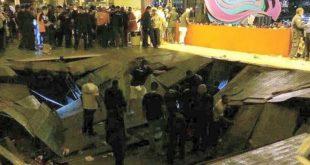 Vídeo: Show de Ivete Sangalo quase termina em tragédia em Aracaju
