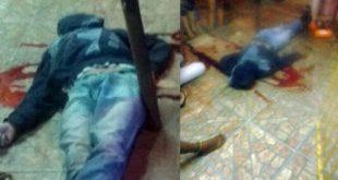 Homem é executado na noite deste sábado em via pública em Conquista