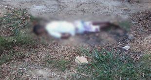 Adolescente de 16 anos assassinado a tiros em Conquista