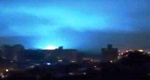 'Bola de fogo' no céu assusta moradores de Salvador; veja vídeos